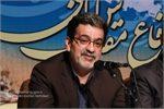 اجرای ٦٠ برنامه فرهنگی و هنری در هفته دفاع مقدس