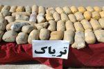 بیش از ۸۰۰ کیلوگرم مواد مخدر در استان سمنان کشف شد